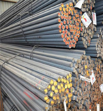 Reinforced Deformed Steel Bar 8mm 10mm 12mm
