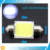 Super Bright White 31mm/36mm/39mm/41mm 1.5w COB 12SMD Festoon LED Bulb Interior Dome Light 12V