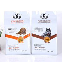 Dog Food Pet Food Packaging Bag Flat Bottom Packing Bag With Zipper For Adult Dog and Puppy Dog