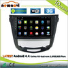 navigation system car audio with 3G Iphone bluetooth USB RDS media player