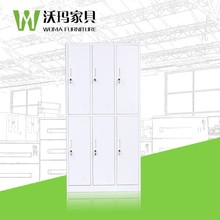 China manufacture low price 6 door school lockers for sale