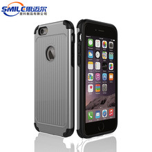 Mobile phone casing for apple for iphone 7 case