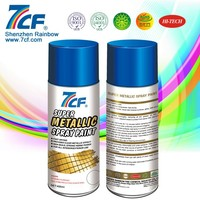 Galaxy Metal Waterproof Spray Paint