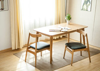 Simply Nordic solid wood modern dining table for European