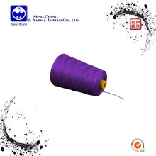 Good Sealed bag closing sewing thread with best quality and reasonable price