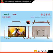 Different sizes mini portable full form of led tv
