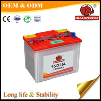 CE Maintenance Free Car Battery(JIS Standard)80D26L Auto battery 12V70Ah
