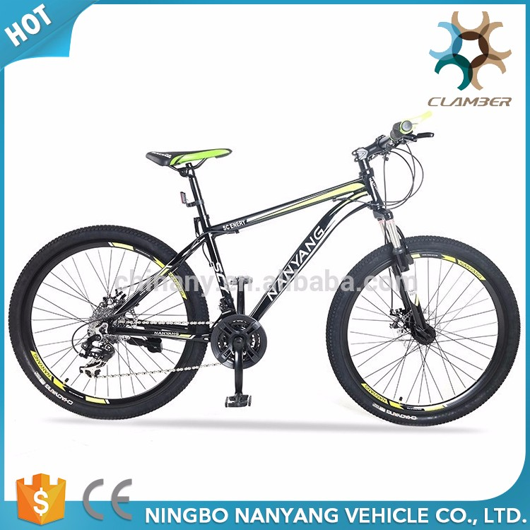2017 wholesale sport mountain bike