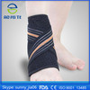 2016 hot Sports elastic orthopedic ankle support foot splint Enhance ankle fracture brace CE proved adjustable ankle support