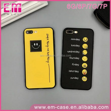 High Quality Soft Edge Silk Grain Emoji Smile Hard PC Soft TPU Cell Phone Case For iPhone6 6p 7 7p