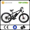 TOP direct buy china scooters High Speed meiling electric bikes Mountain Bike electric disability scooter In China
