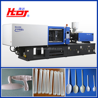 plastic injection moulding machine price in india,plastic injection moulding machine 228ton