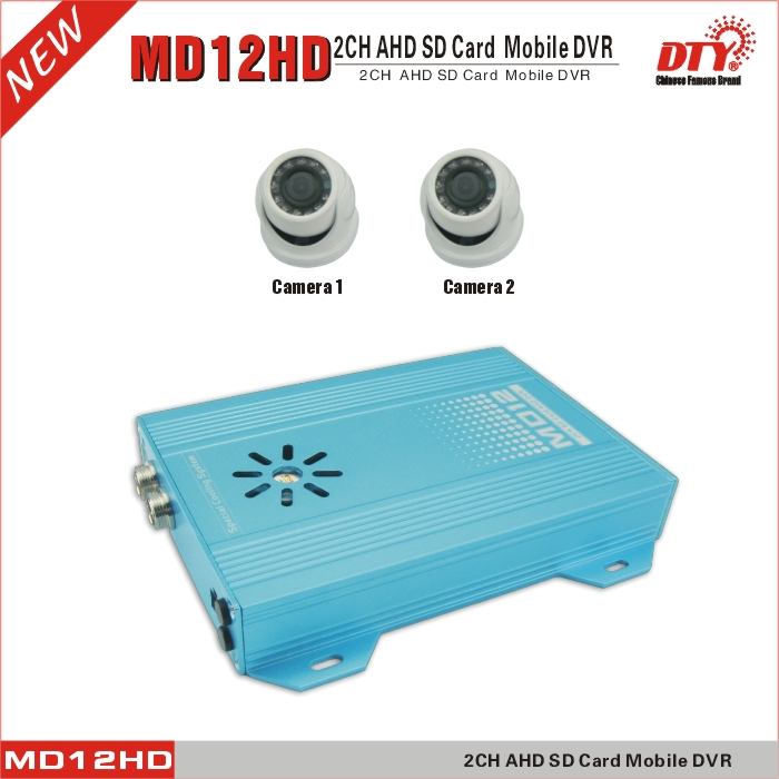 2ch sd card mobile dvr AHD 720p h.264 mobile dvr,MD12HDG