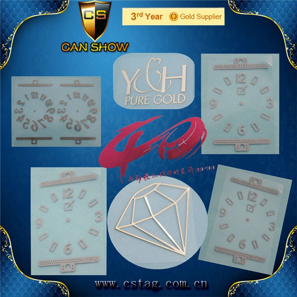 UP watches plate metal stickers