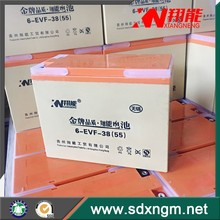 Motorcycle lead acid Competetive price batteries for cars