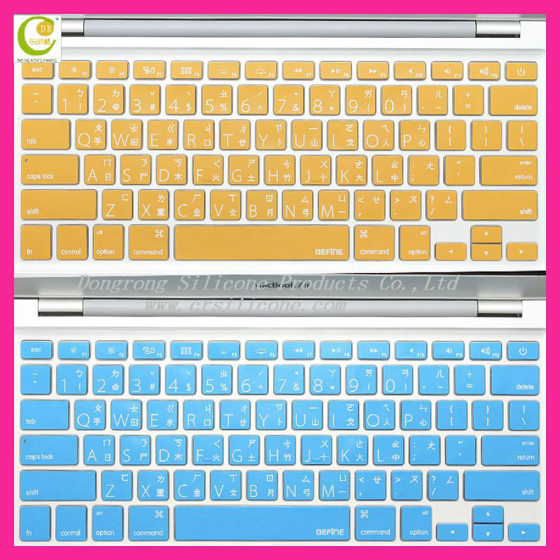 waterproof and dustproof laptop keyboard silicone skin for hp silicone laptop keyboard cover with low price high quality