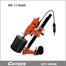 angle adjustable core drilling SCY-3050B