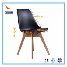 Modern cheap modern tulip plastic chair/dining chair with wooden legs