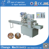SPW-300A automatic high speed biscuit packing machine