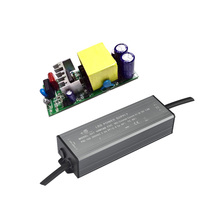 shenzhen factory 40w 50w led driver dc 27-42v constant current waterproof led power supply with BIS