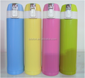 2015 new style double wall stainless steel vacuum flask for hold hot water