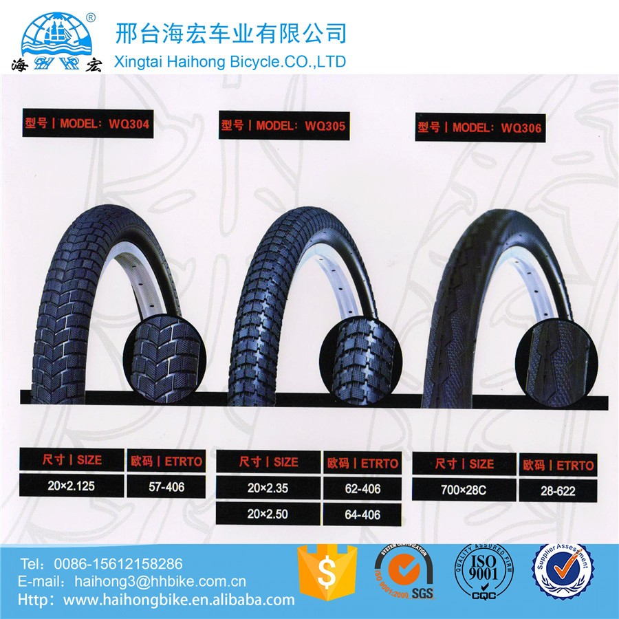 Factory Made In China All Size 54-559 26*1.95 Bicycle Tires Dunlop ...