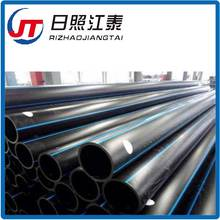 Water System Plastic HDPE Pipes