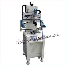 automatic small drum screen printing machine