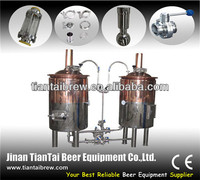 Red copper used beer fermenting tanks for sale 600l