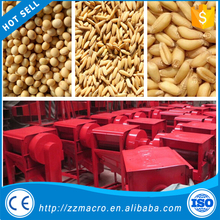 Wheat Processing Machine / Rice Seeds Threshing Machine/Paddy Thresher Machine