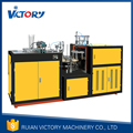 The Best Sell Normal Speed New paper cup machine ,italy high speed paper cup machine