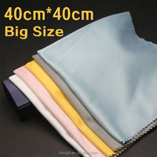 40x40cm Large Size Lens Clothes Cleaning Cloth Microfiber Sunglasses Eyeglasses Camera Glasses Duster Wipes