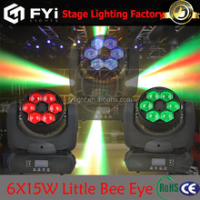 Disco light 6x15W RGBW 4 in 1 led moving head small bee eye