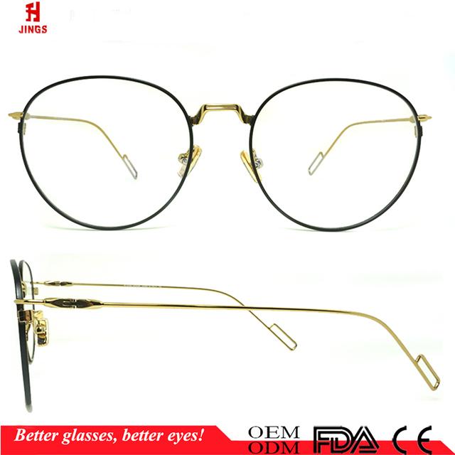 ff8b077ec9 China wholesale eye glasses 2017 latest round optical spectacles frame