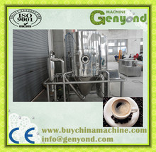 Industrial instant coffee powder processing plant /new hot sale automatic professional instant coffee production plant