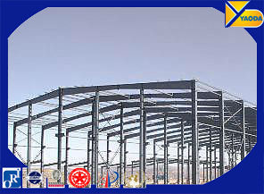 Prefab house --1000m2 warehouse with steel structure