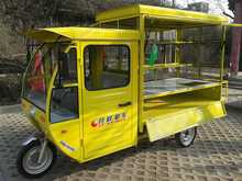 cabin three wheel bajaj tricycle for mobile fast food