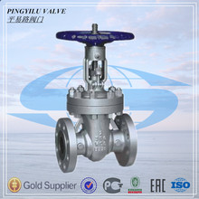 Gate Valve American ANSI Standard Flange automatic gate valve a216 wcb
