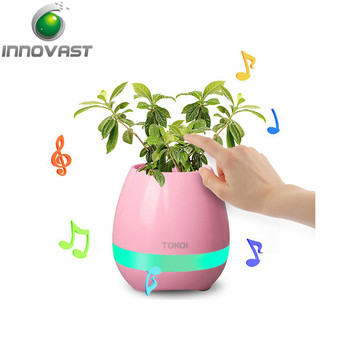 LED Music singing flower pot & Music Flowerpot with speaker Really Plant Put Into Smart Music Pot