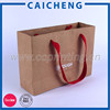 kraft paper bag manufacturers