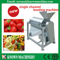 fruit grinding machine/fruit beating machine/fruit and vegetable grinding machine