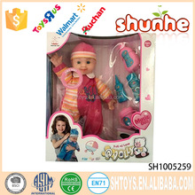 2017 New 12 inch plastic toys lovely baby doll with IC
