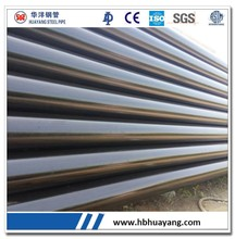 carbon structural steel pipe prices ms seamless