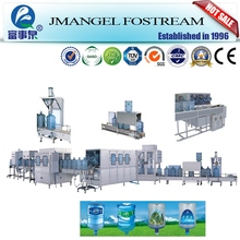 High Quality Factory automatic 100bph-2000bph 18.9l 5 gallon bottle washing filling capping line