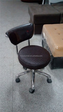 Technician stool/working chair/pedicure stool