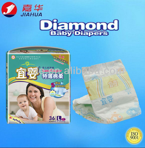 Disposable Diamond Baby Diaper With Super Absorbent (JH13)