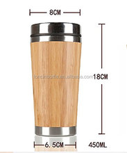 Stainless Steel Bamboo 16ozTravel Tumbler, 450ml Eco-friendly bamboo travel coffee <strong>cup</strong>,insulated bamboo auto mug