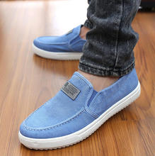 L1415A Fashion leisure shoes men sports casual man new flat jean canvas shoes
