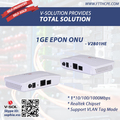 1GE ONE Ethernet Port EPON ONU with Realtek Chipset Compatible with Fiberhome OLT Completely