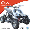 Cheap ATV Quad 4x2 500W with CE for Kids